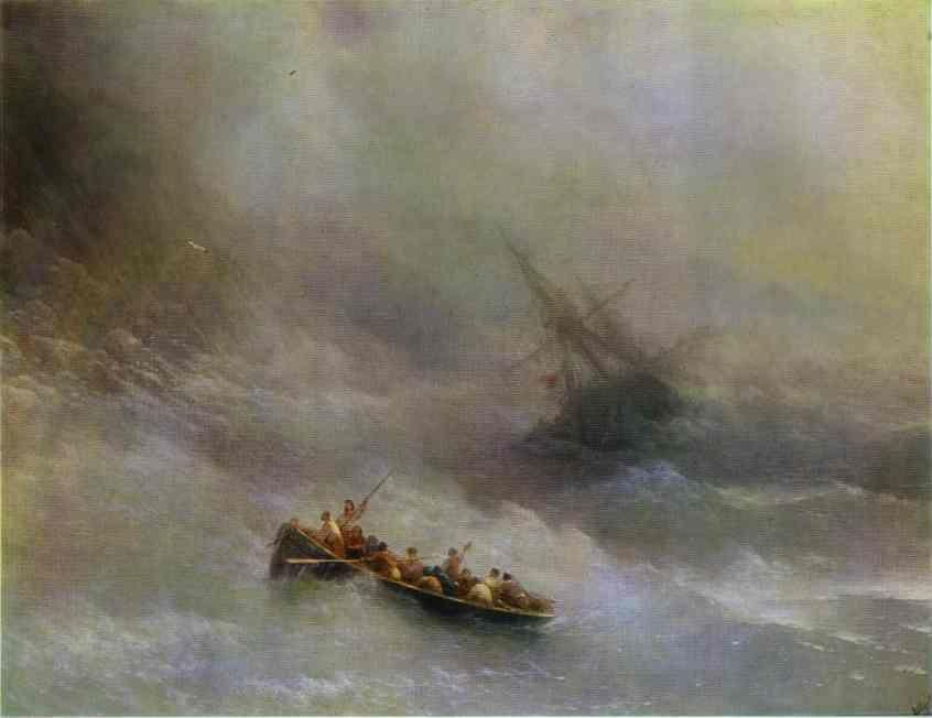 Ivan Aivazovsky. The Rainbow.