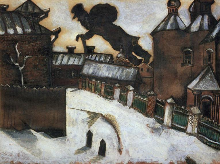 "Marc Chagall. Old Vitebsk. A study for the painting ""Over Vitebsk""."