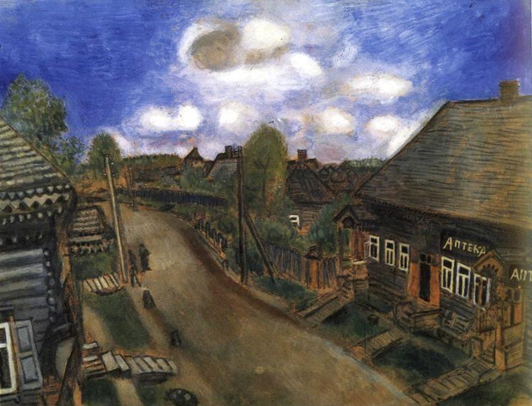 Marc Chagall. Apothecary in Vitebsk.