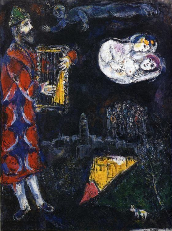 Marc Chagall. King David's Tower.