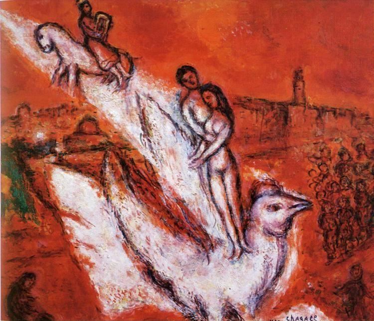 Marc Chagall. Song of Songs.