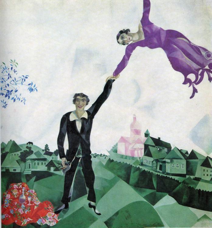 Marc Chagall. The Promenade (La promenade).