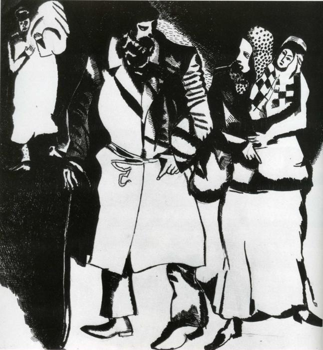 Marc Chagall. A Group of People.
