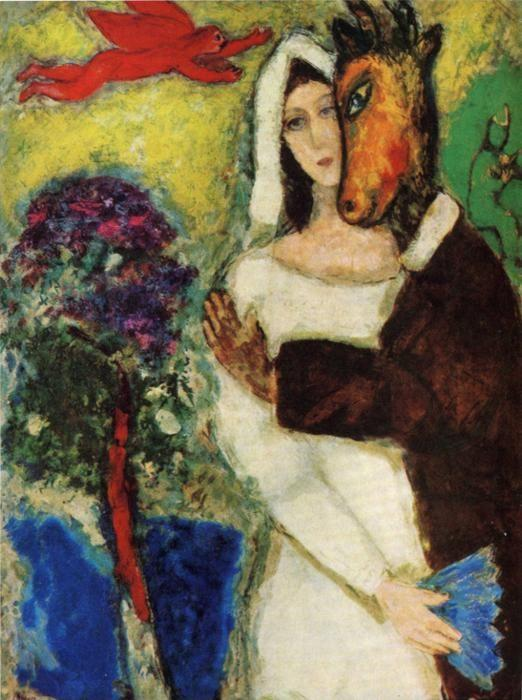 Marc chagall midsummer night 39 s dream songe d 39 une nuit d for Biographie de marc chagall