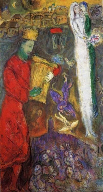 Marc Chagall. King David (Le roi David).