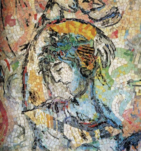 Marc Chagall. The Message of Odysseus (Le message d'Ulysse). Detail.