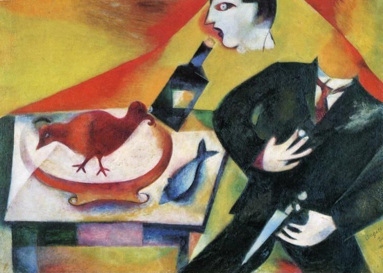 Marc Chagall. The Drunkard (Le saoul).