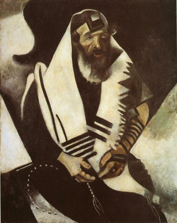 Marc Chagall. The Praying Jew (Rabbi of Vitebsk).