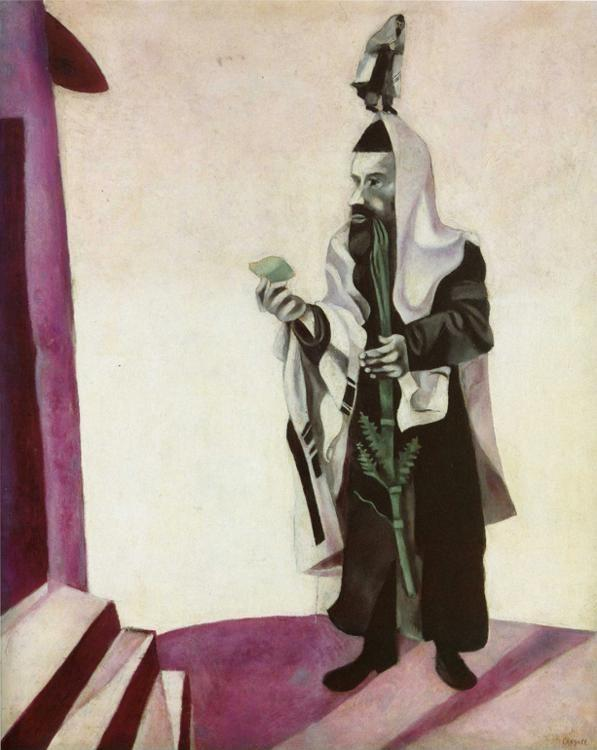 Marc Chagall. Feast Day (Rabbi with Lemon).