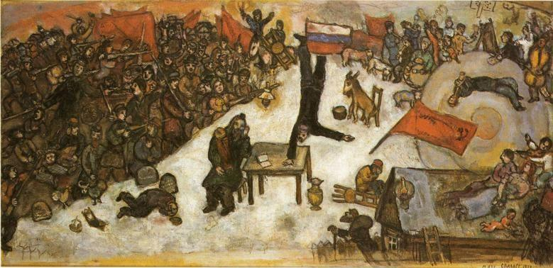 Marc Chagall. The Revolution.
