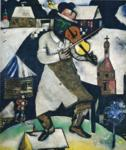 Marc Chagall. The Fiddler. (Le violoniste).