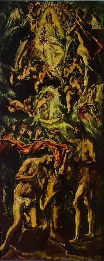 El Greco. The Baptism of Christ.