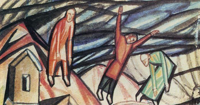 Pavel Filonov. Untitled (Three Figures).