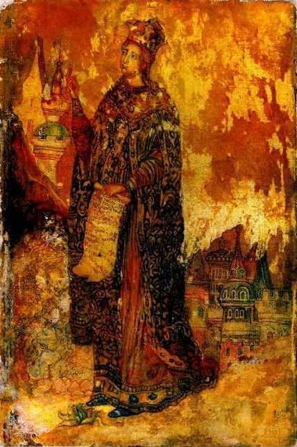 Pavel Filonov. St. Catherine.