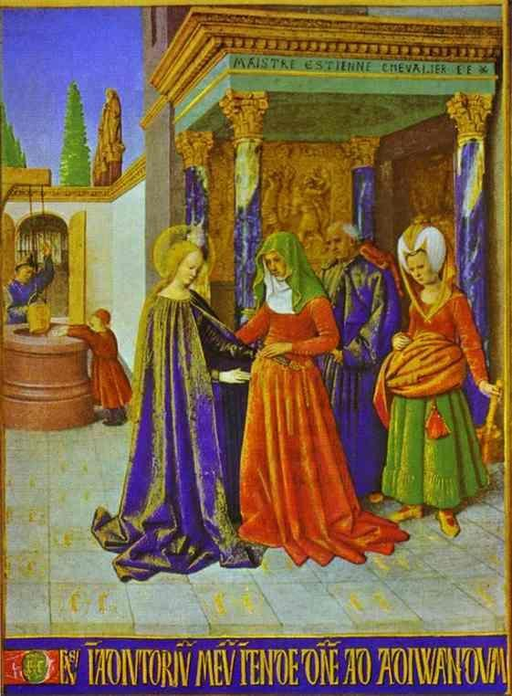 Jean Fouquet. Visitation. Miniature from the Book of Hours of Etienne Chevalier.
