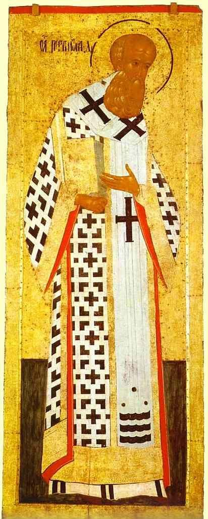 Dionisii (Dionysius). St. Gregory the Theologian.