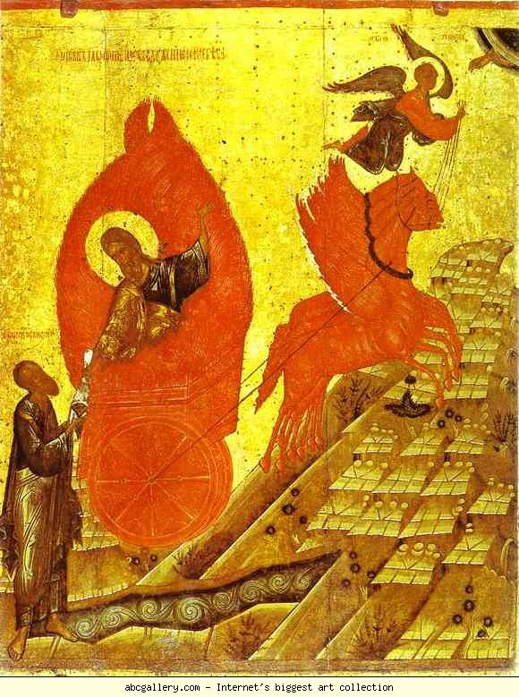 Russian Icon. The Prophet Elijah and the Fiery Chariot.