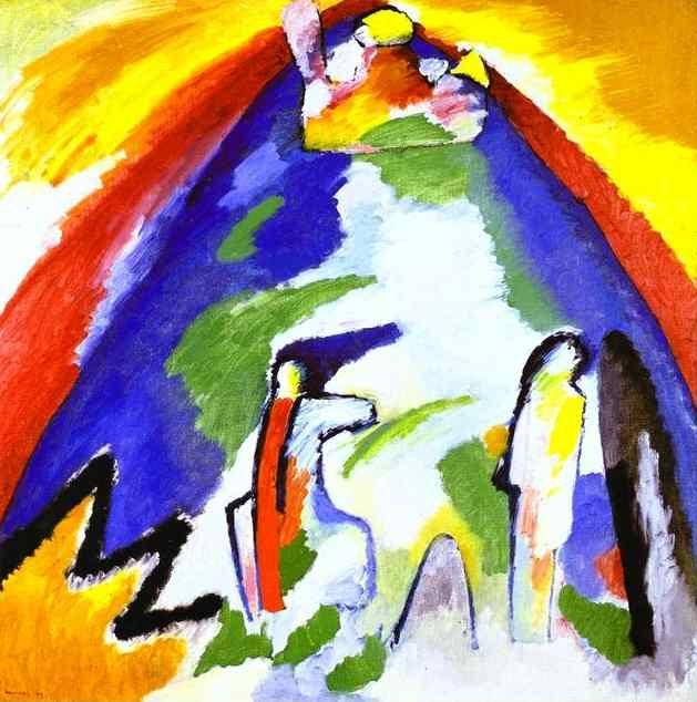 Wassily Kandinsky. Mountain.