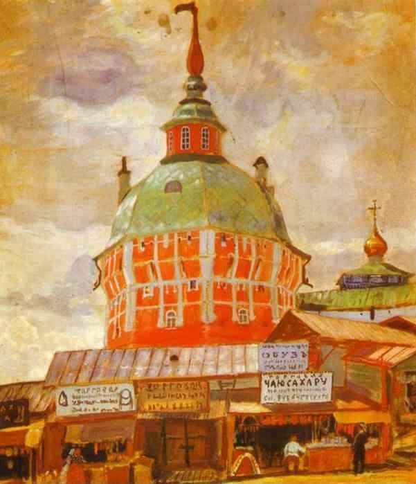 Boris Kustodiyev. Red Tower of Troitse-Sergeevsky Lavra.