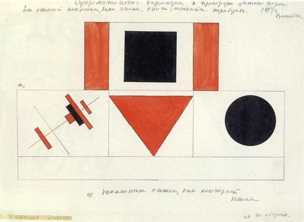 Kazimir Malevich. Speakers on Tribune.