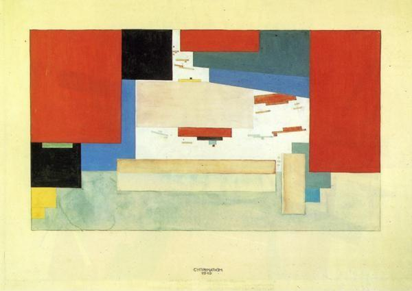 Kazimir Malevich. Suprematism. Sketch for a curtain.