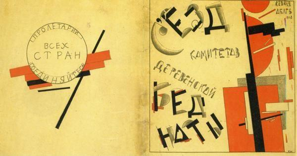 Kazimir Malevich. Cover for the Portfolio  of the Congress for the Committees on Rural Poverty.