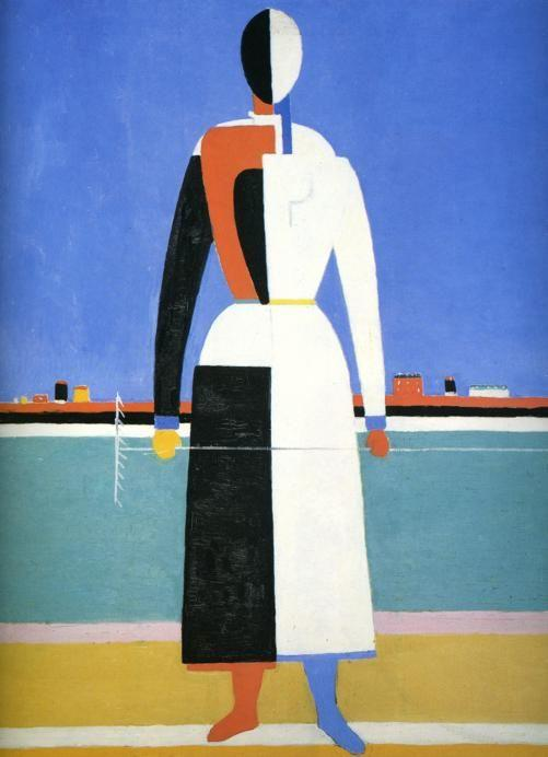 Kazimir Malevich. Woman with Rake.