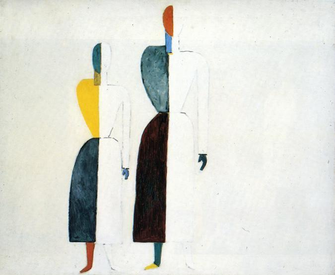 Kazimir Malevich. Two Figures.
