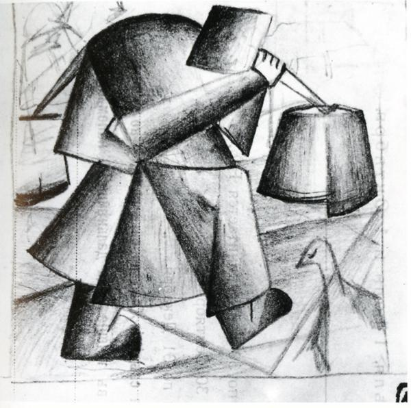 Kazimir Malevich. Sketch for the Portrait  of a Builder (Portrait of N.I.Klyun).