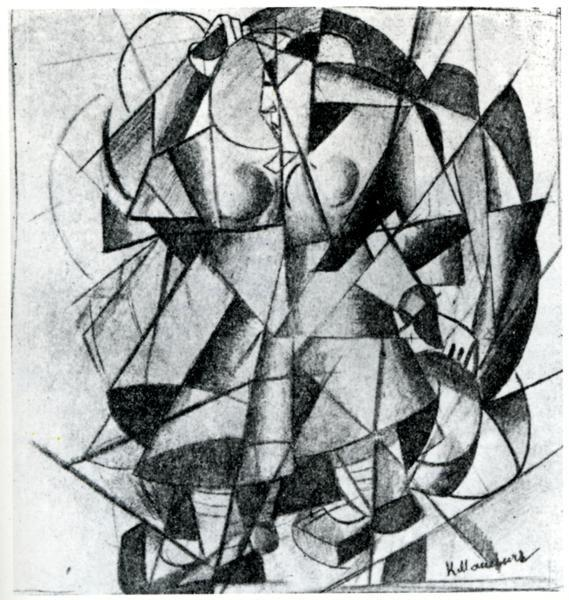 Kazimir Malevich. Reaper. Illustration  for the book ""