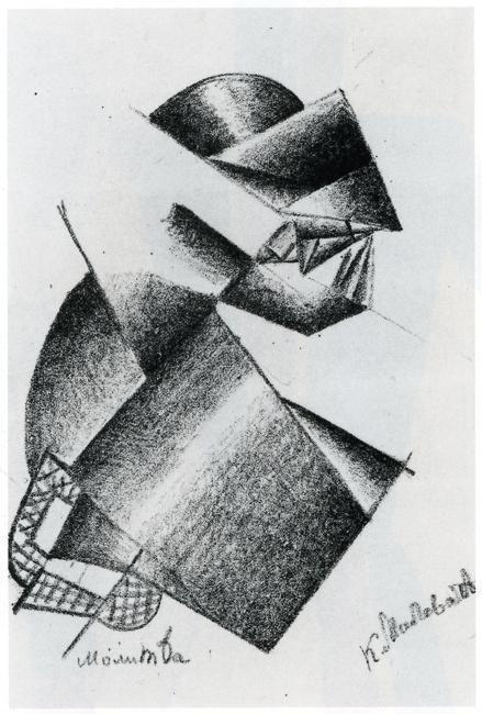 Kazimir Malevich. Prayer. Illustration  for ""