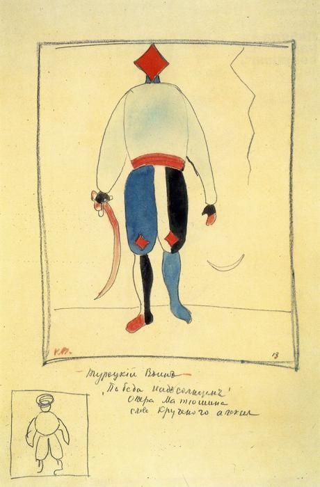 Kazimir Malevich. Soldier. Sketch  of a costume for the opera ""