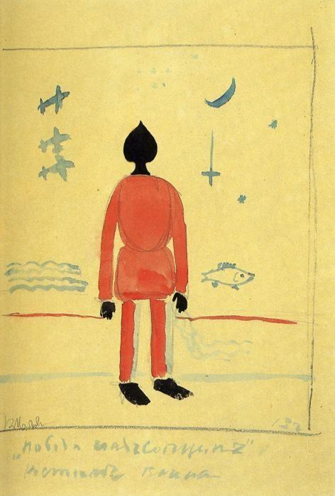 Kazimir Malevich. Turkish Soldier.  Sketch of a costume for the opera ""