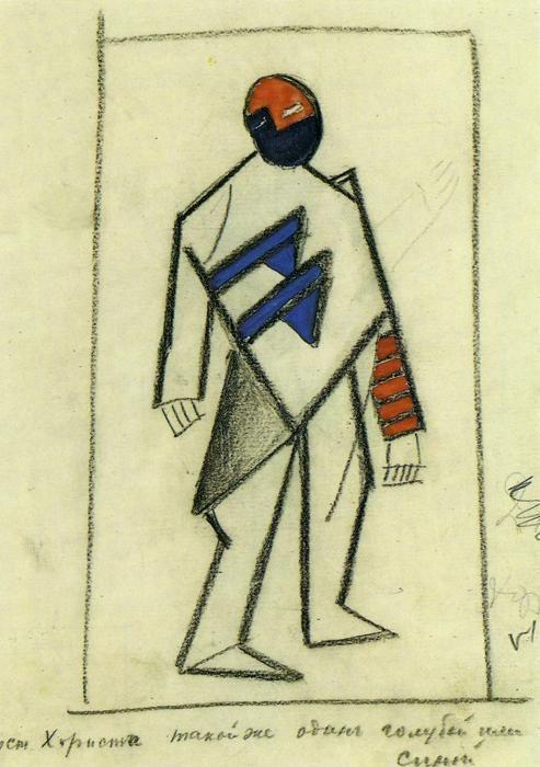 Kazimir Malevich. Singer. Sketch of  a costume for the opera ""