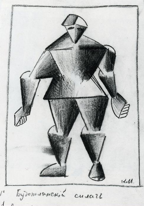 Kazimir Malevich. The Athlete of the  Future. Sketch of a costume for the opera ""