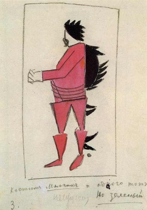 Kazimir Malevich. Many and One. Sketch  of a costume for the opera ""