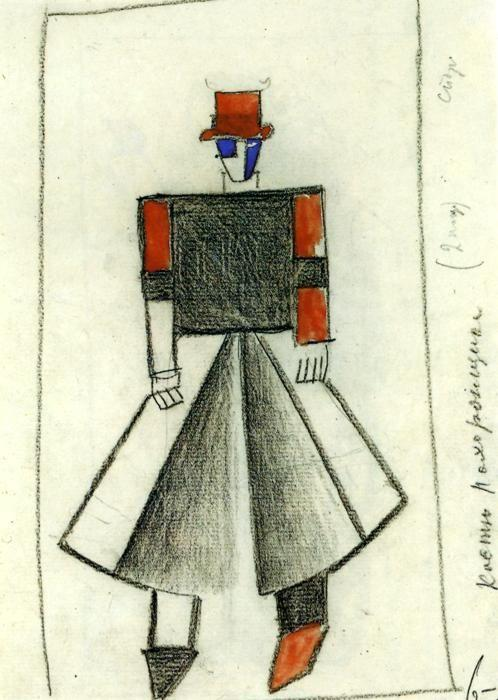 Kazimir Malevich. Undertaker. Sketch  of a costume for the opera ""