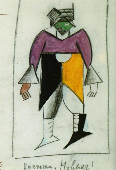 Kazimir Malevich. New Man. Sketch  of a costume for the opera ""