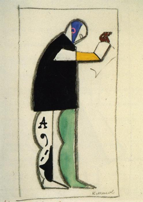 Kazimir Malevich. Reciter. Sketch  of a costume for the opera ""