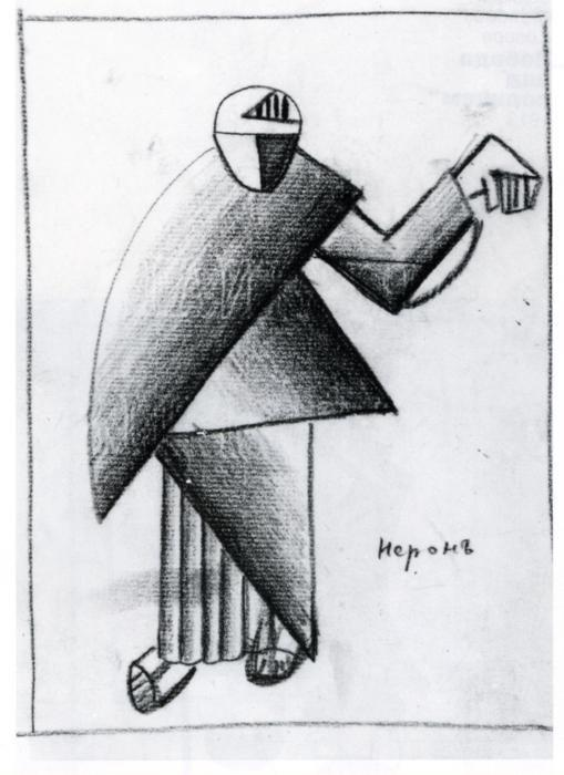 Kazimir Malevich. Nero. Sketch of  a costume for the opera ""
