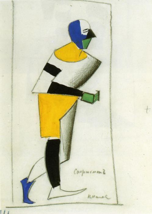 Kazimir Malevich. Athlete. Sketch  of a costume for the opera ""