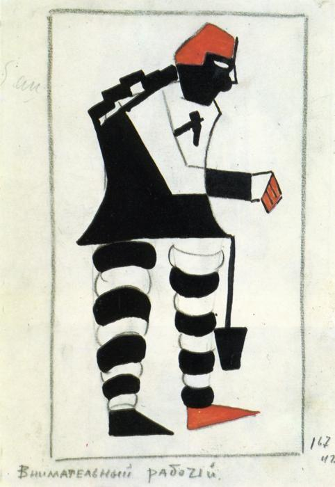 Kazimir Malevich. Attentive Worker.  Sketch of a costume for the opera ""