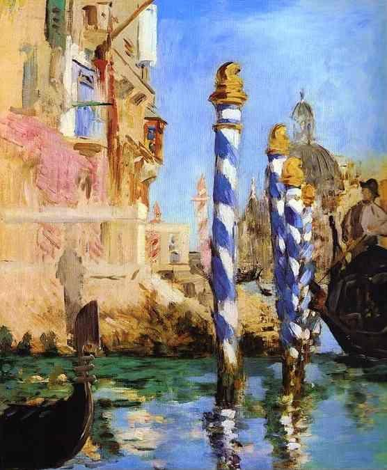 Edouard Manet. The Grand Canal, Venice.