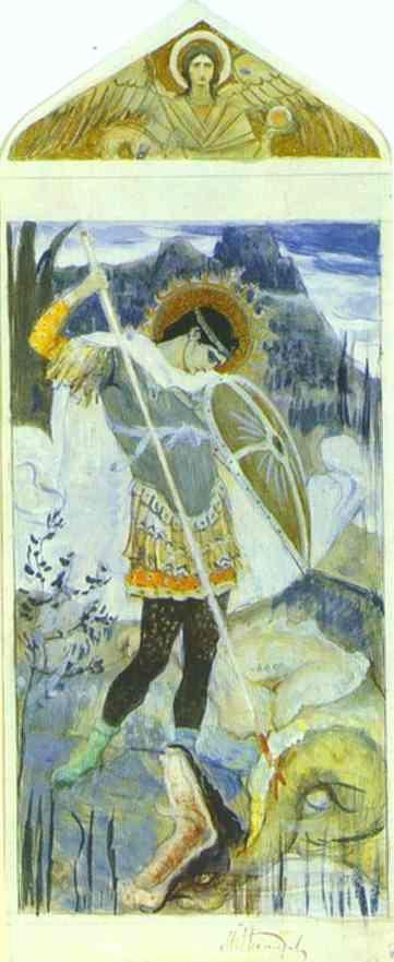 Mikhail Nesterov. St. George and Dragon. Sketch for the frescoes in Alexander Nevsky Cathedral in Abasturman, Georgia.