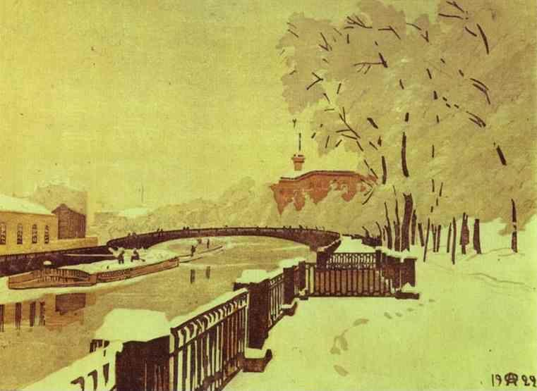 Anna Ostroumova-Lebedeva. St. Petersburg. The Summer Gardens in Winter.