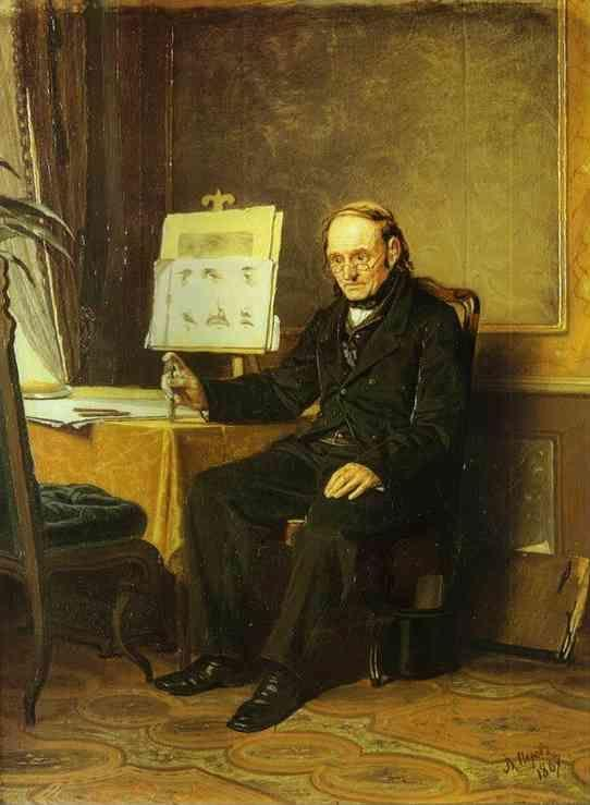 Vasily Perov. Teacher of Drawing.