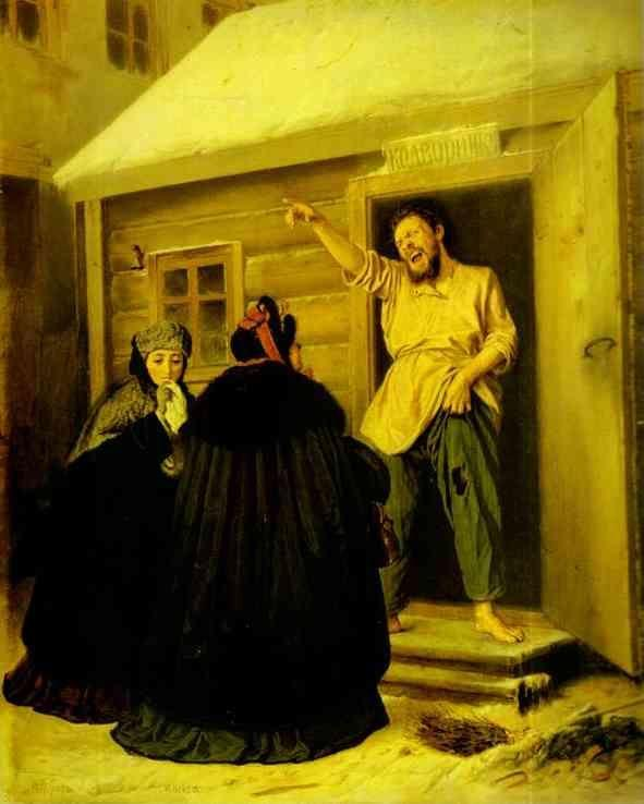 Vasily Perov. Caretaker Letting an Apartment  to a Lady.