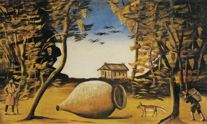 Niko Pirosmani. A Large Wine Jug in the Forest.