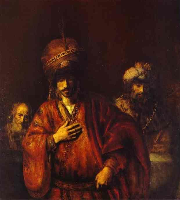 School of Rembrandt. The Condemnation of  Haman (or David and Uriah).