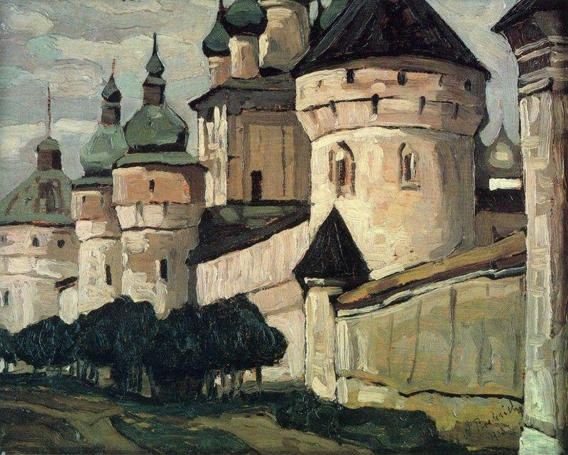Nicholas Roerich. Rostov the Great.